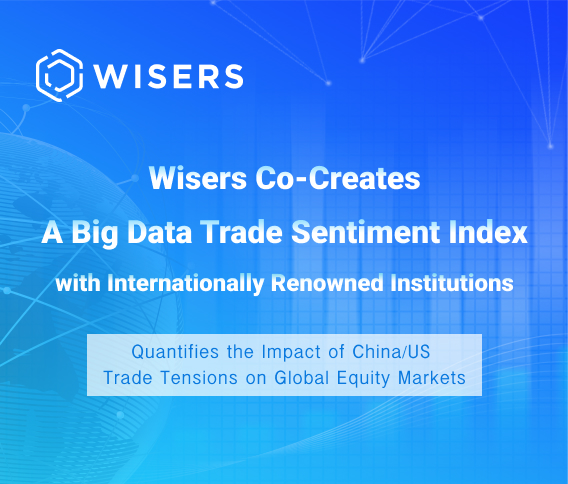 Wisers Co-Creates A Big Data Trade Sentiment Index That Quantifies the Impact of China/US Trade Situations on Global Equity Markets