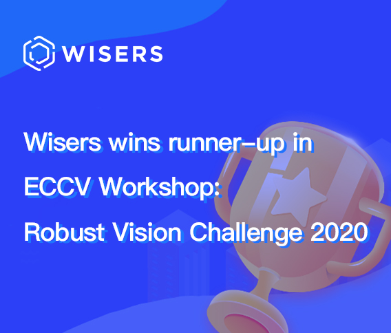 Wisers wins runner-up in ECCV Workshop: Robust Vision Challenge 2020; AI technologies empower big data applications